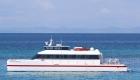 CONTADORA ISLANDS DAY PASS FERRY